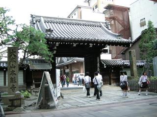 2.本能寺