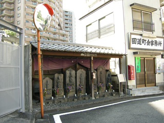 11.田道庚申搭群