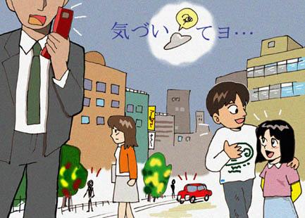 忘れ去られたUFO by トピーソ画伯