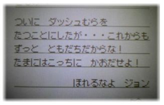 P1018678.jpg