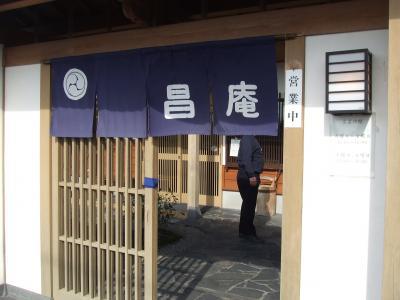 昌庵の入り口