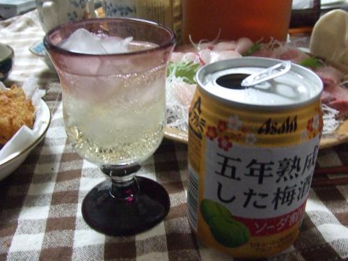 梅酒~美味かった