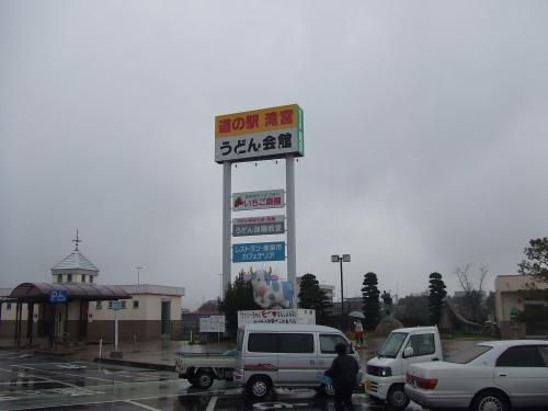 広い駐車場(^^)