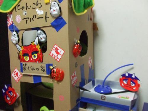 にゃんこらアパート節分飾り2011