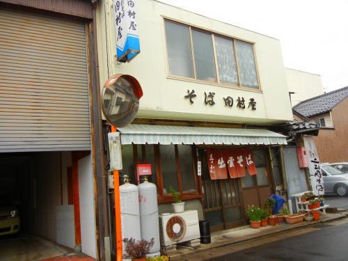 田村屋さんのお店