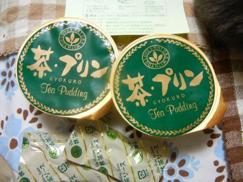 茶ぷりんだ~^^