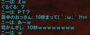 091114-194650.jpg