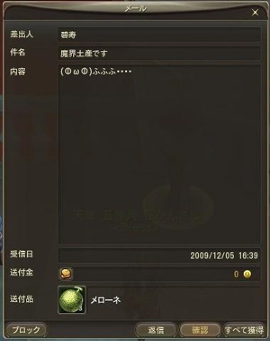 091206-204442.jpg