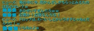 rD8VY4Ar.jpg