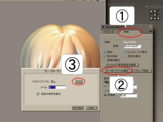 画像14-1