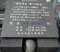 CA3A0579.jpg