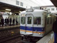 P1300159.jpg