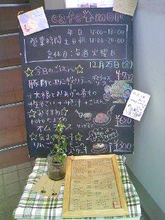 20091225152816.jpg