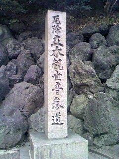 20100125101211