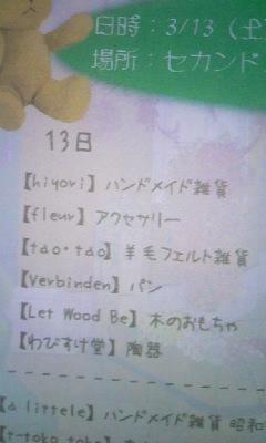 20100220115429.jpg