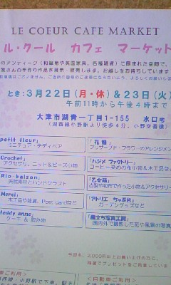 20100321115205