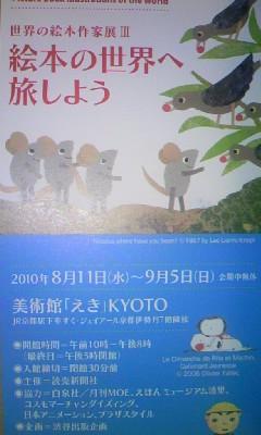 20100817193414.jpg