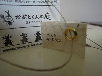 大阪 007