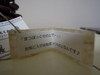 大阪 008