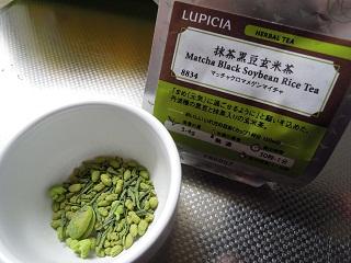 お茶 002