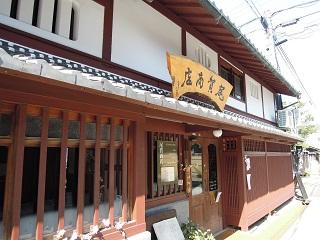 尾賀商店 002