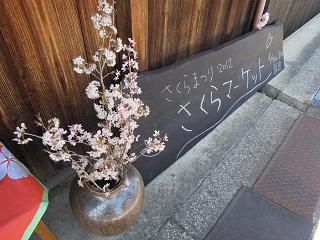 尾賀商店 017