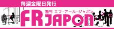 banner_frj_06.jpg