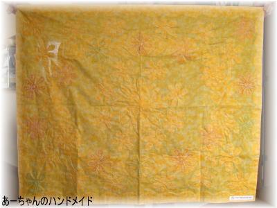 2008-8-19-4.jpg