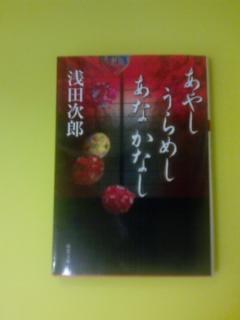 20090830140230