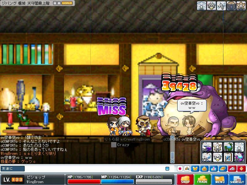 Maple0048.jpg