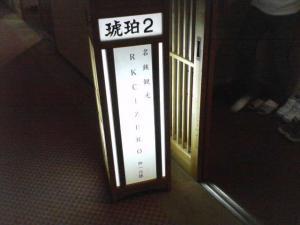 20061125194335