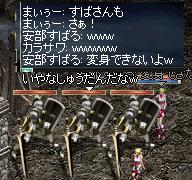 05-12-0801.jpg