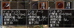 05-12-2608.jpg