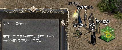 06-01-0504.jpg