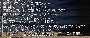 06-03-2502.jpg