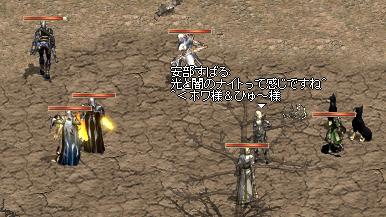 06-04-13-01.jpg