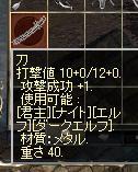 06-04-13-03.jpg