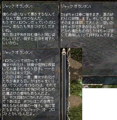 06-10-2407.jpg