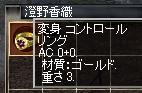 06-12-0410.jpg