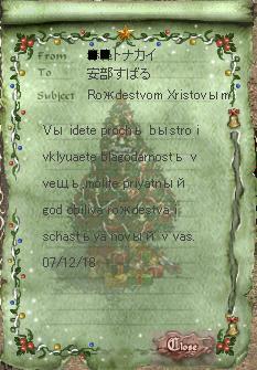 07-12-1814.jpg