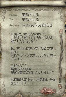08-02-2901.jpg