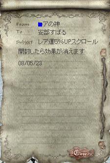 08-05-2902.jpg