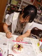 沙織ちゃん誕生日お祝いケーキ08-12