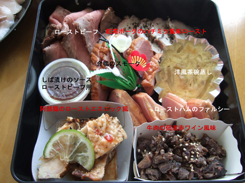 おせち料理(ニの重)