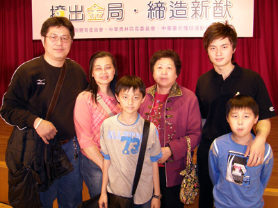 ka-family