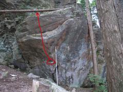 笠置山ランジの岩