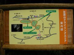 恵那笠置山ボルダー3