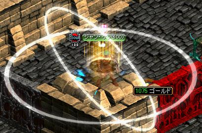 剣士600-2