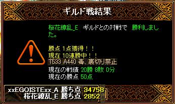 11・3・22・桜花