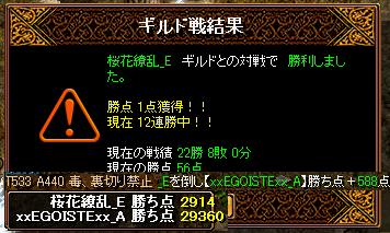 11・3・25・桜花